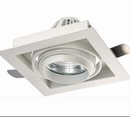square recessed downlight in China