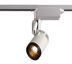 20W Best LED Track Light in China